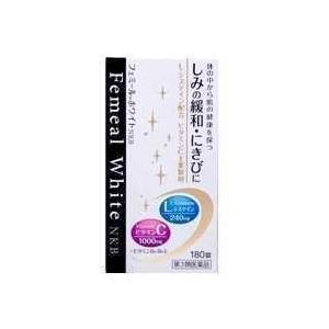 【第3類医薬品】京都薬品ヘルスケア フェミールホワイトNKB 180錠