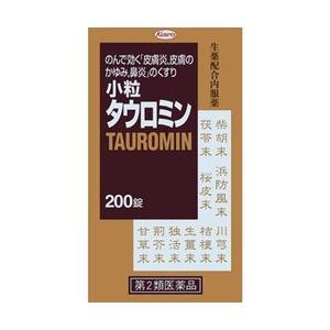 【第2類医薬品】興和新薬 小粒タウロミン 200錠|kenko-ex