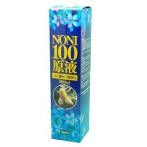 ノニ原液100% 500mL