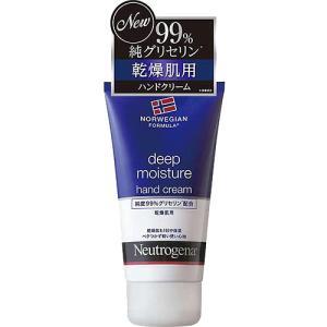 ●乾燥肌用ハンドクリームです。 ●純度99%グリセリン(保湿成分)が角層10層の奥まで浸透し、乾燥肌...