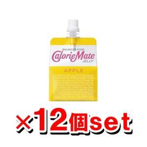 [大塚製薬]カロリーメイトゼリー アップル味 215gx12個 kenko-ex