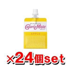 [大塚製薬]カロリーメイトゼリー アップル味 215gx24個(1ケース) kenko-ex