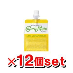 [大塚製薬]カロリーメイトゼリー ライム&グレープフルーツ味 215gx12個 kenko-ex