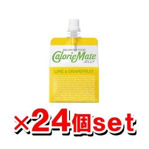 [大塚製薬]カロリーメイトゼリー ライム&グレープフルーツ味 215gx24個(1ケース) kenko-ex