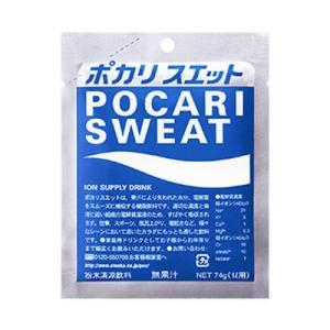 大塚製薬 ポカリスエット粉末 1L用 74g 1袋(バラ)