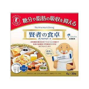 大塚製薬 賢者の食卓 ダブルサポート 6gx30包(約10日分) 特保 トクホ|kenko-ex
