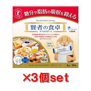 大塚製薬 賢者の食卓 ダブルサポート 6gx30包×3個セット(約30日分) 特保 トクホ|kenko-ex