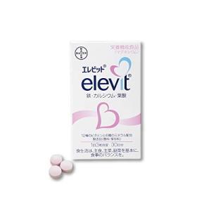 エレビット elevit 90粒 バイエル薬品 妊婦 赤ちゃん 栄養素をバランスよく摂取