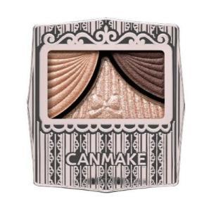 CANMAKE キャンメイク ジューシーピュアアイズ クラシックピンクブラウン 01 (ゆうパケット...