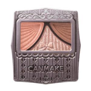 CANMAKE キャンメイク ジューシーピュアアイズ 06 ベビーアプリコットピンク (ゆうパケット...