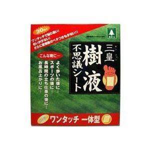 【送料無料】三皇 樹液不思議シート ワンタッチ一体型 3.4gx30枚入