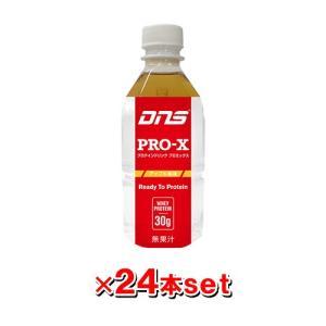 【送料無料】DNS(ディーエヌエス) プロエックス/アップル風味(プロテインドリンク) 350mL×24個set (プロテイン)|kenko-ex