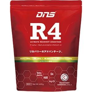 【送料無料】DNS(ディーエヌエス) R4 アールフォー アルティメット リカバリー アドバンテージ レモンライム風味 600g kenko-ex