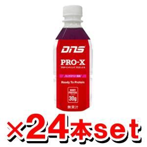 ●吸収の速い「ホエイプロテイン」30gを350mLに詰め込みました。身体作りにとって、十分な量を摂れ...