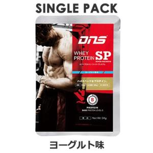 DNS ホエイプロテインSP/シングルパック/ヨーグルト風味 34g スーパープレミアムお試しサイズ...
