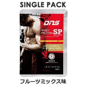 【ゆうパケット配送対象】DNS ホエイプロテインSP/シングルパック/フルーツミックス風味 34g スーパープレミアム(お試しサイズ 1回分(メール便) kenko-ex