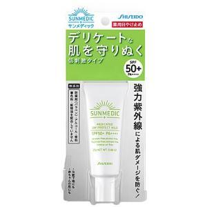 ●強力紫外線による肌ダメージ(肌あれ、乾燥、ほてりなど)を防ぎ、ミクロの粒子がムラなく肌を守りながら...