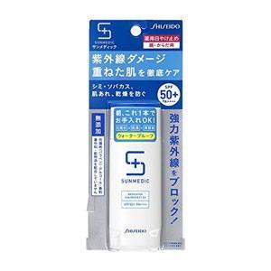 資生堂 サンメディックUV 薬用サンプロテクトEX a 50mL[医薬部外品]|kenko-ex
