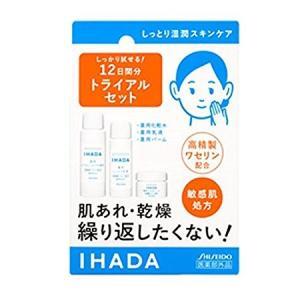 資生堂薬品 イハダ 薬用スキンケアセット とてもしっとり 1...