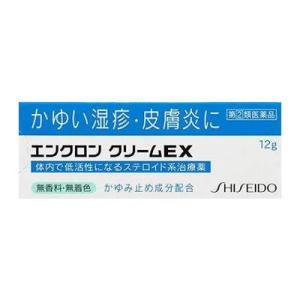 【第(2)類医薬品】【ゆうメール便!送料80円】資生堂 エンクロンクリームEX 12g【SM】|kenko-ex