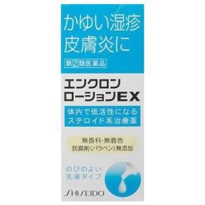 【第(2)類医薬品】【ゆうメール便!送料80円】資生堂 エンクロン ローション EX 12g【SM】|kenko-ex