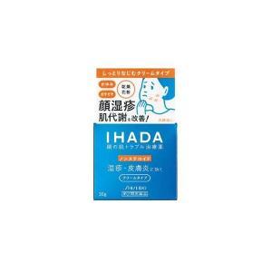【第2類医薬品】【送料無料】イハダ プリスクリードAA 30g [IHADA][資生堂薬品]【SM】|kenko-ex