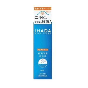 【第3類医薬品】イハダ プリスクリードAC ローション 100mL [IHADA][資生堂薬品]|kenko-ex