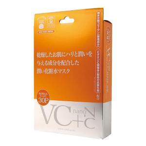 VC+NANOCマスク 30枚 ジャパンギャルズ フェイスマスク 【税込5500円以上で送料無料!8...
