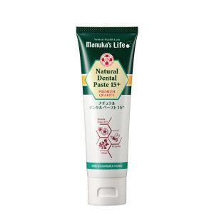 マヌカライフ ナチュラルデンタルペースト15+ 100g 研磨剤不使用 虫歯予防 口臭予防 歯磨き粉...