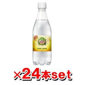 【送料無料】コカ・コーラ カナダドライトニック...の関連商品1