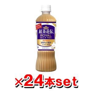 【送料無料】 [コカ・コーラ] 紅茶花伝ロイヤ...の関連商品4