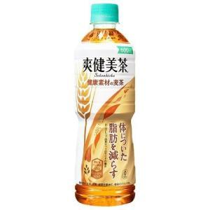 【送料無料】 [コカ・コーラ] 爽健美茶 健康...の関連商品1