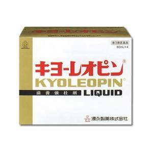 【第3類医薬品】キヨーレオピンW 240mL(60mL×4本入)[湧永製薬][ワクナガ][KYOLEOPIN]|kenko-ex
