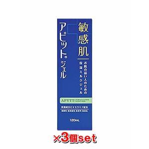 【3本セット】全薬工業 アピットジェルS 120mL [医薬...