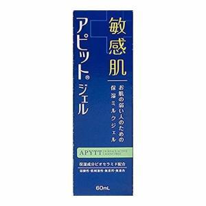 全薬工業 アピットジェルS 60mL【5400円で送料無料】...