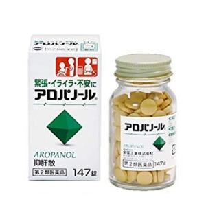 全薬工業 アロパノール 147錠 [植物生薬製剤] (第2類医薬品)