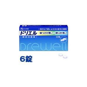 エスエス製薬 ドリエル 6錠(睡眠改善薬/不眠) (第(2)類医薬品)(ゆうパケット配送対象)