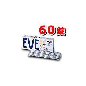 【第(2)類医薬品】エスエス製薬 イブA 60錠【SM】|kenko-ex