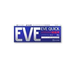 【第(2)類医薬品】【ゆうメール便!送料無料】EVE QUICK「イブクイック頭痛薬」 20錠 [エスエス製薬]【SM】|kenko-ex