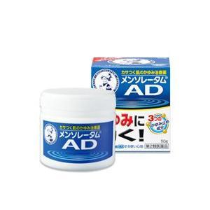 ロート製薬 メンソレータム ADクリームm 50g ジャータイプ (第2類医薬品)