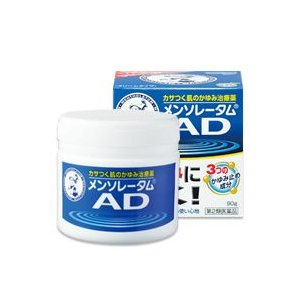 ロート製薬 メンソレータム ADクリームm 90g ジャータイプ (第2類医薬品)