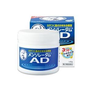 ロート製薬 メンソレータム ADクリームm 145g ジャータイプ (第2類医薬品)