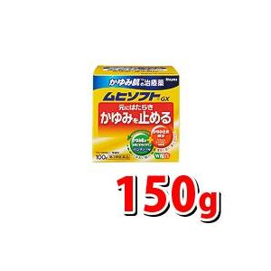 【第3類医薬品】池田模範堂 ムヒソフトGX 150g(かゆみ肌の治療薬)|kenko-ex