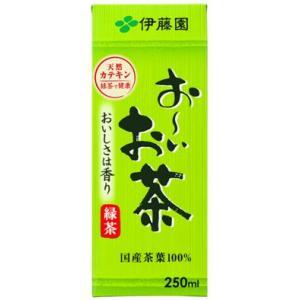 伊藤園 お〜いお茶 緑茶 紙パック [250ml×24本入]