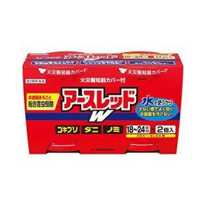 アースレッドW 18〜24畳用 [30gx2個パック] (第2類医薬品)