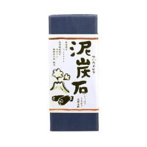 ●植物性の石鹸成分に、微粉末の炭や、粘土成分ベントナイトを配合。 ●毛穴の汚れや余分な皮脂をさっぱり...