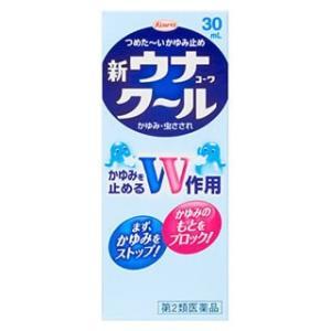 【第2類医薬品】新ウナコーワクール 30ml kenko-ex