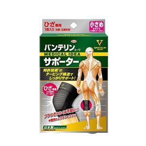バンテリンコーワサポーター [ひざ専用] 小さめの関連商品8