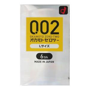 【ゆうメール便!送料80円】オカモトコンドームズ0.02EX(Lサイズ)6個入|kenko-ex