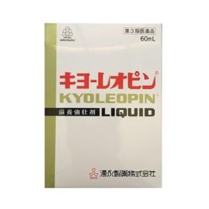 キヨーレオピンw 60mL×1本入り 湧永製薬 滋養強壮保健薬 (第3類医薬品)|kenko-ex